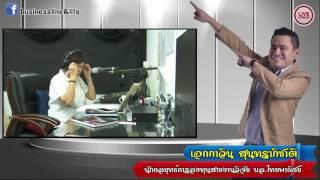 Business Line & Life 26-01-60 on FM.97 MHz