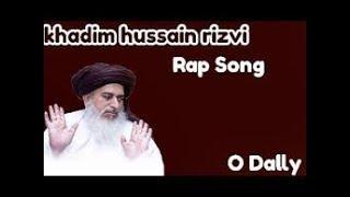 Khadim Hussain Rizvi O Dallay O Sorra O Bagairat Funny Video
