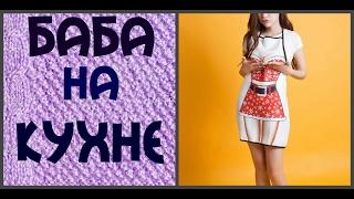 КуХня VLOG 🍏 Кофе бесплатно🍏 Фильм Притяжение🍏 Вкуснячий Салат , Запеканка Творожная и Овощная 🍏