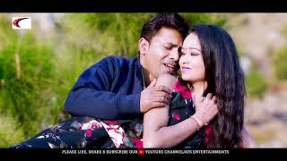 Latest Kumaoni Video Song !! Julmi Ankha !! Singer Jitendra Tomkyal !! 2018 !!