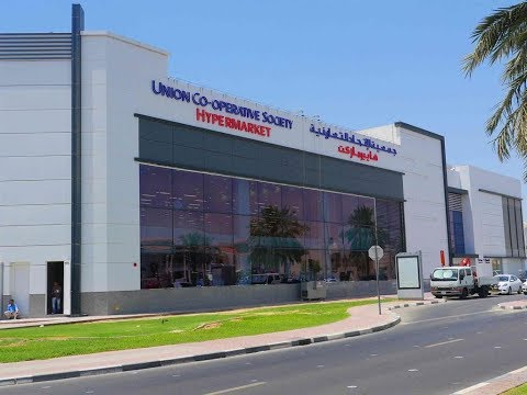 Union Coop In Abu Hail Dubai-