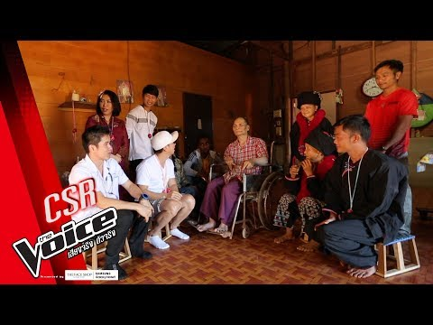 CSR #2 ชวนแฟนๆ รายการ The Voice Thailand 2018 ร่วมบริจาคให้กับ โรงพยาบาลแม่ใจ จ.พะเยา