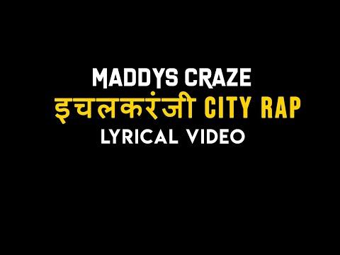 Ichalkaranji City Rap (Lyrical Video)