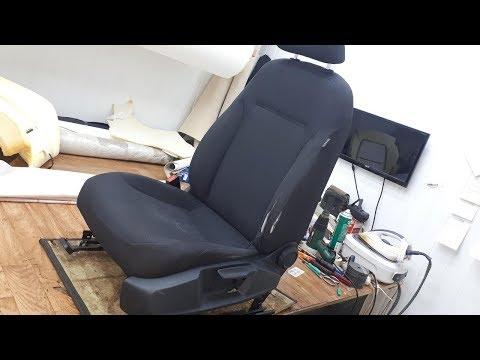 Skoda. Ремонт сидения. Seat Repair.