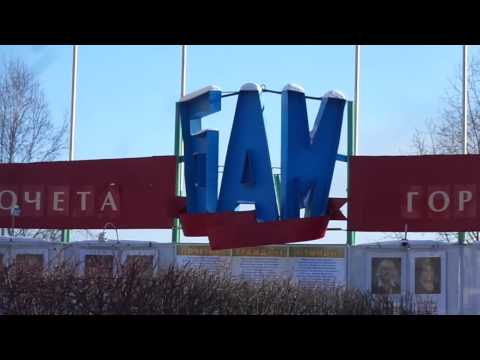Tynda, Siberia - BAM Line Capital