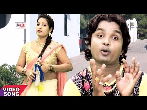 Vinod Bedardi का हिट गाना - Choti Katwa Baate Aail - Choti Katwa Ke Bhaail Hala - Bhojpuri Song 2017