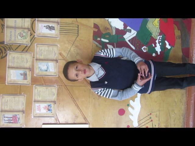 Изображение предпросмотра прочтения – КурбанКасумов читает произведение «Бородино» М.Ю.Лермонтова