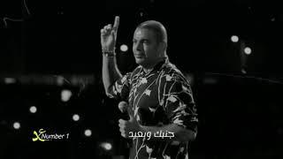 واهو بكرا نقول كانت ذكري وعيشنالنا يومين ... عمرو_دياب💔