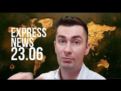 Экспресс-новости 23.06.2020: все самое важное и интересное - об этом должен знать каждый