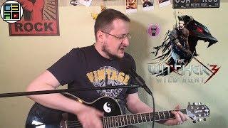 видео Трудности на пути гитариста