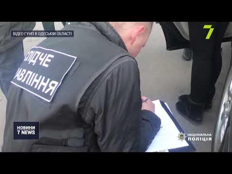 Новости 7 канал Одесса: Двох торговців людьми затримали в Одеському аеропорту