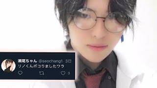 神兎vsロシュ限界 ⇒ リノvs瀬尾【yay喧嘩凸】