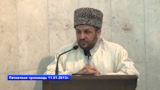 В Джумма Мечети начинаются курсы по обучению намазу
