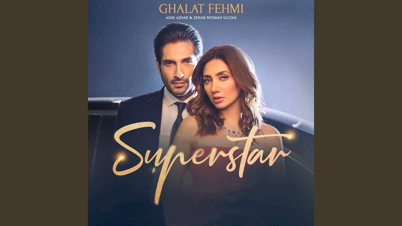 Ghalat Fehmi (From