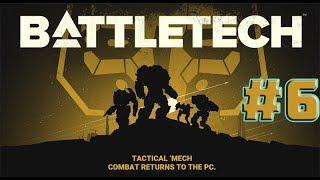 BATTLETECH. Боевые роботы! # 6