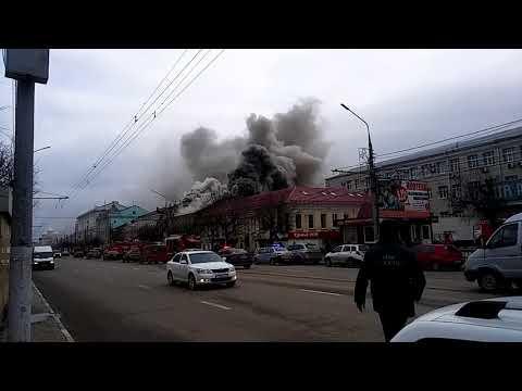 В центре Тулы жуткий пожар