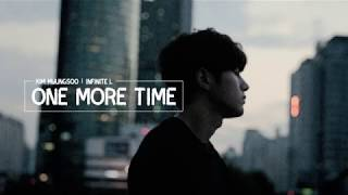 [RomEngInd Lyrics] L (Kim Myungsoo) - One More Time