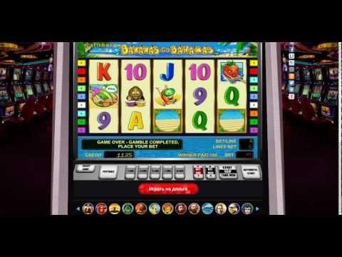 Интернет казино игровые автоматы играть онлайн депутаты хотят вернуть казино в россии