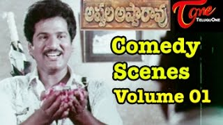 Appula Apparao Comedy Scenes || ‪Back To Back || ‪Volume‬ 01