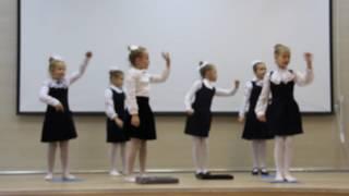ДЕНЬ УЧИТЕЛЯ. Выступление 1 класса