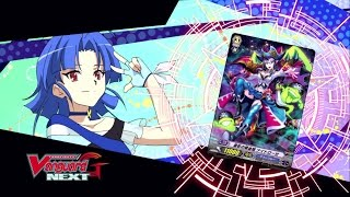 [TURN 20] Cardfight!! Vanguard G NEXT Official Animation - Unyielding Pirate