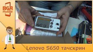 Lenovo S650 не работает тачскрин(Нашел в закромах старых архивов одно из видео которое ранее не публиковалось. Диагностика с коробки... Кому..., 2016-07-29T03:54:01.000Z)