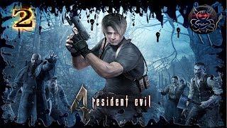 Resident Evil 4 HD - 2 Невероятный побег сарказм