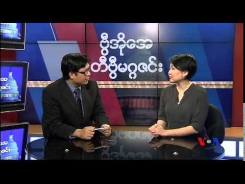 Burmese TV Magazine - January 25, 2015