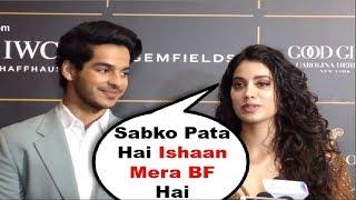 Jhanvi Kapoor CONFIRMS Relationship With Boyfriend Ishaan Khattar