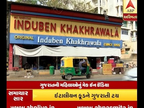 woman day special on Gujarat food