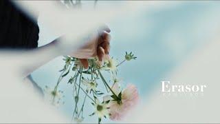 神宿「Erasor」MV