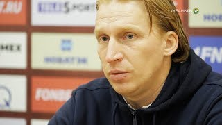 После матча: Александр Точилин