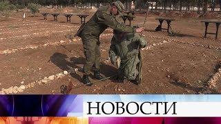 После месяца обучения у российских военных почти 100 сирийцев готовы разминировать территорию страны