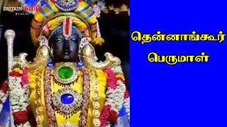 தென்னாங்கூர் பெருமாள்   Thennagur Perumal   Akshaya Tritiya   Britain Tamil