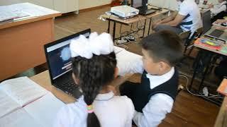 Видео-урок Кайкиевой Г.С., г.Бишкек, ГУВК №66, урок в начальной школе