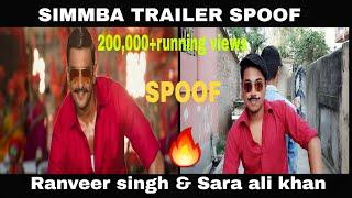 Simmba Trailer spoof   Ranveer singh, Sara Ali Khan, Sonu Sood   Rakki vines