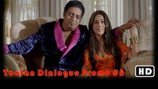 Toofan Dialogue Promo # 8 | Telugu Movie | Ram Charan,Sri Hari,Prakash Raj