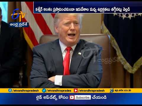 In Major Diplomatic Coup, Trump Set to Join Modi at Houston Event teluguvoice