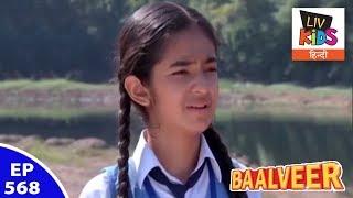 Download Video Baal Veer - बालवीर - Episode 568 - Kittu's Transformation MP3 3GP MP4