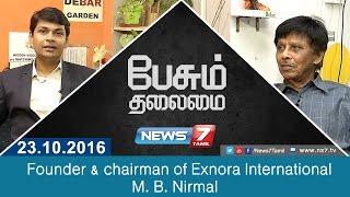 Paesum Thalaimai - Founder & chairman of Exnora International M. B. Nirmal| News7 Tamil