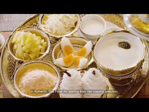 โครงการส่งเสริมร้านอาหารไทยให้ได้รับตราสัญลักษณ์ Thai SELECT ปี 2562