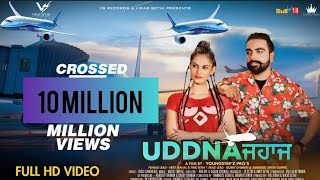 Uddna Jahaj | Full Hd video | Jaskaran Grewal & Gurlej Akhtar | Music Empire | New Punjabi Songs2018