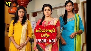 KalyanaParisu 2 - Tamil Serial | கல்யாணபரிசு | Episode 1408 | 12 October 2018 | Sun TV Serial