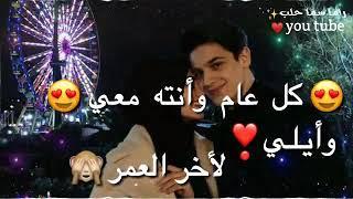 تهنئه عيد الفطر للحبيب /الزوج❤ حالات واتس أب عيد الفطر ❤ 2020