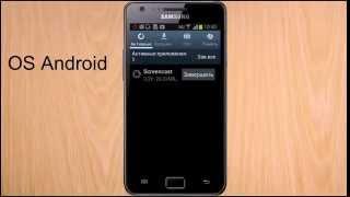 видео Что делать, если Андроид тормозит. Как правильно установить приложение на Android.