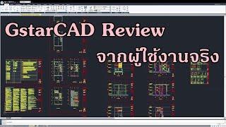 Новые видео канала AppliCAD Ci, Смотреть онлайн
