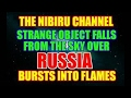 POSSIBLE METEOR IMPACT IN RUSSIA NOVEMBER 28TH 2017 - 2017
