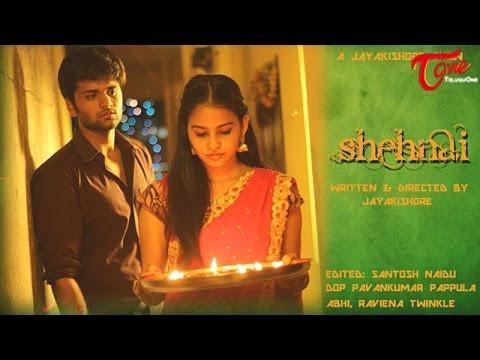 Shehnai | Latest Telugu Short Film | By ATM Cube