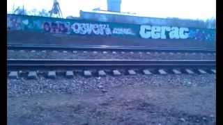 грузовые поезда(Это видео создано с помощью видеоредактора YouTube (http://www.youtube.com/editor), 2014-06-25T10:51:44.000Z)