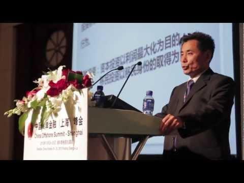 China Offshore Summit - Shanghai 2012